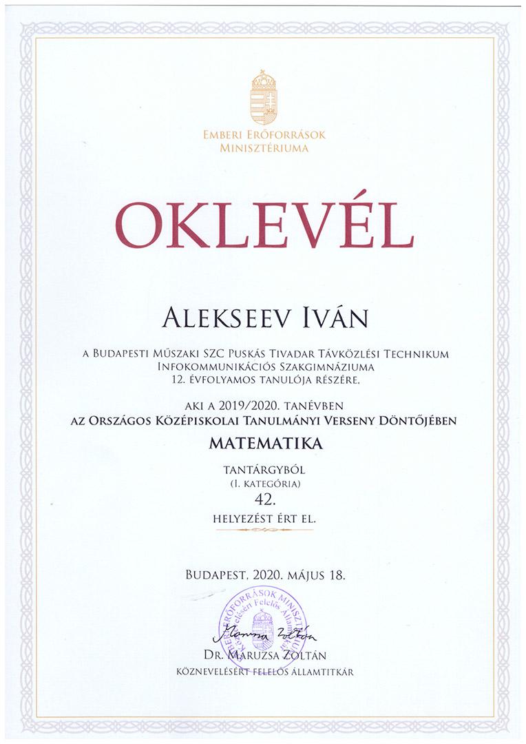 http://www.puskas.hu/100/images/alekseev_moktv.jpg